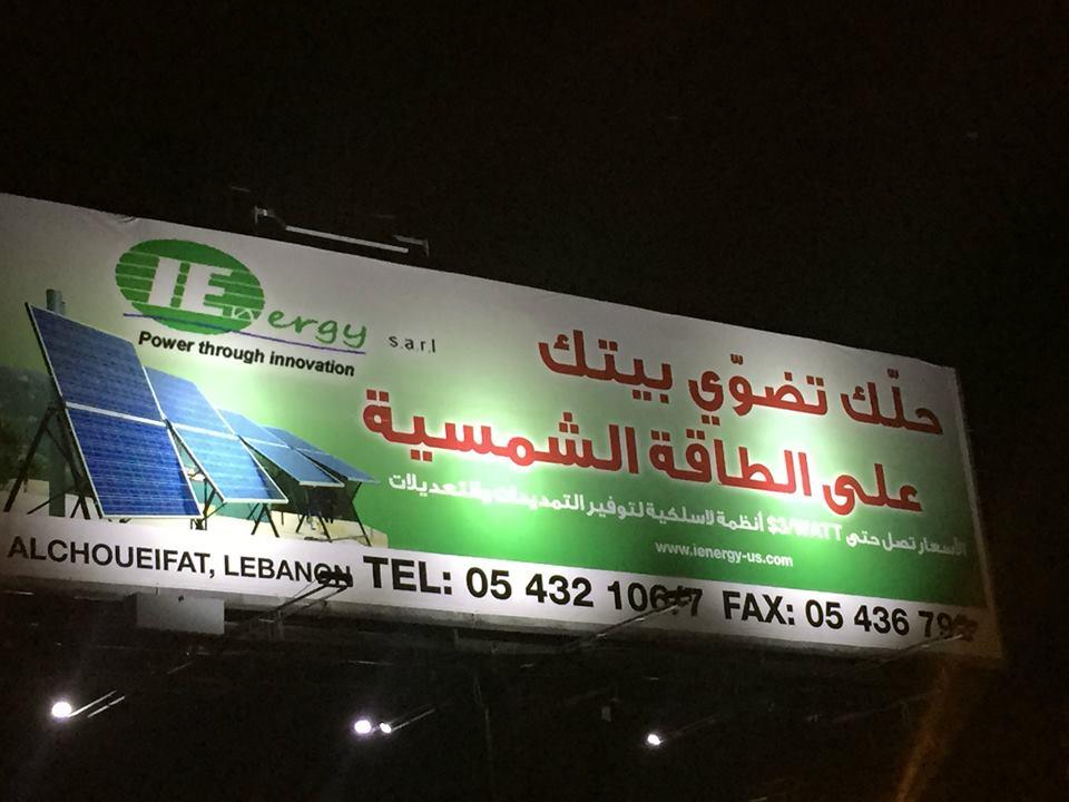 100% solar Powered unipole- Khalde-Mount Lebanon-Lebanon.